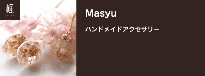 ハンドメイドアクセサリ「Masyu」(楓)