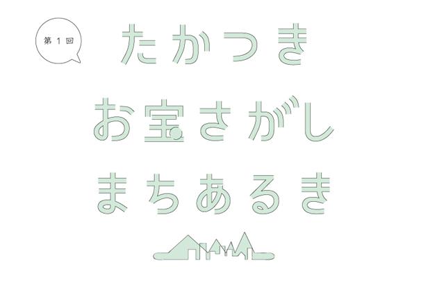 fukujuya_event1