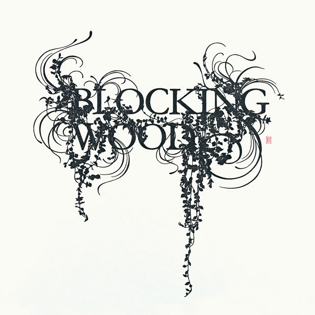 BlockingWood_typo